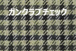 f:id:HOUKOKU-DOH:20210805155638j:plain