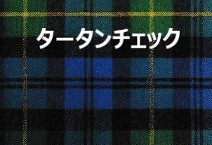 f:id:HOUKOKU-DOH:20210805155700j:plain