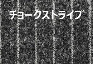f:id:HOUKOKU-DOH:20210805155704j:plain