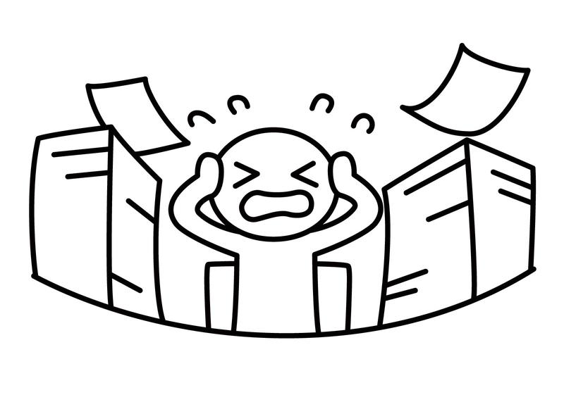 f:id:HOUKOKU-DOH:20210815171441j:plain