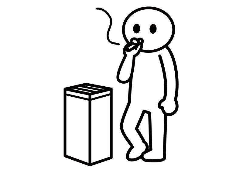 f:id:HOUKOKU-DOH:20210822105703j:plain