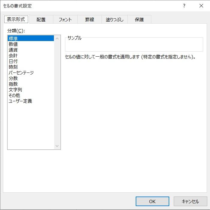 f:id:HOUKOKU-DOH:20210825053312j:plain