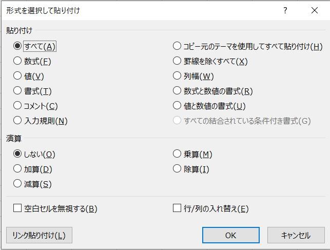 f:id:HOUKOKU-DOH:20210831163616j:plain
