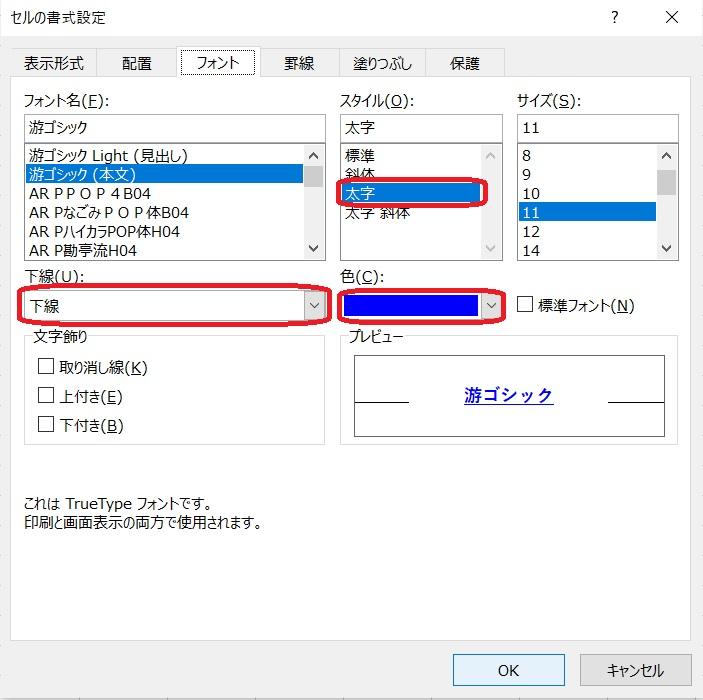 f:id:HOUKOKU-DOH:20210907085106j:plain