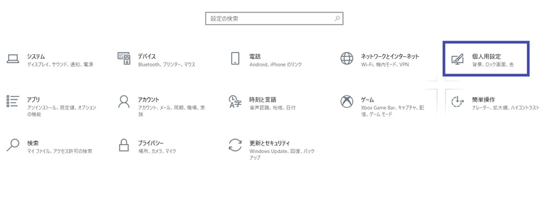 f:id:HOUKOKU-DOH:20210922053639j:plain