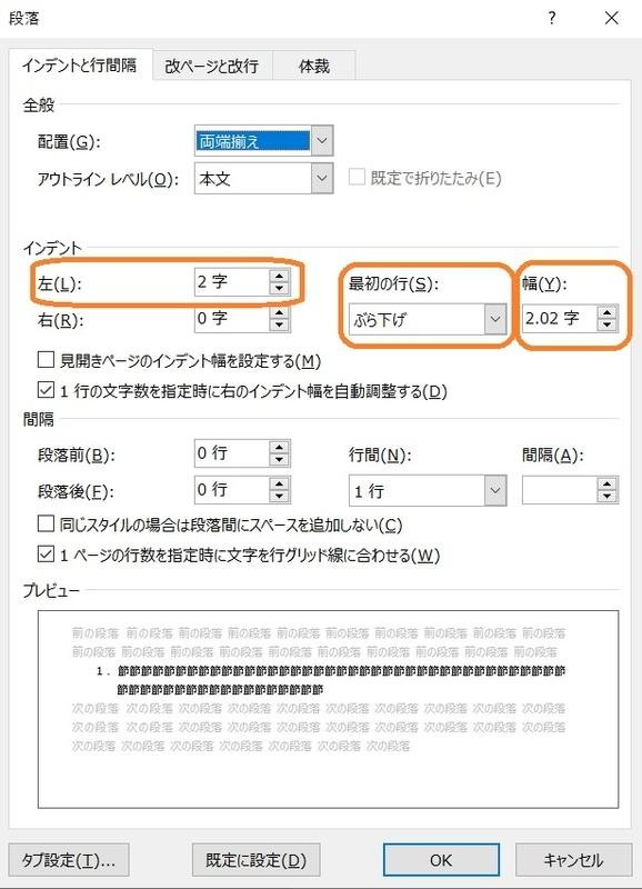 f:id:HOUKOKU-DOH:20210928154208j:plain