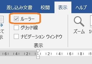 f:id:HOUKOKU-DOH:20210928154226j:plain
