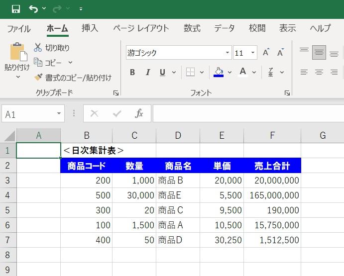 f:id:HOUKOKU-DOH:20211012154815j:plain