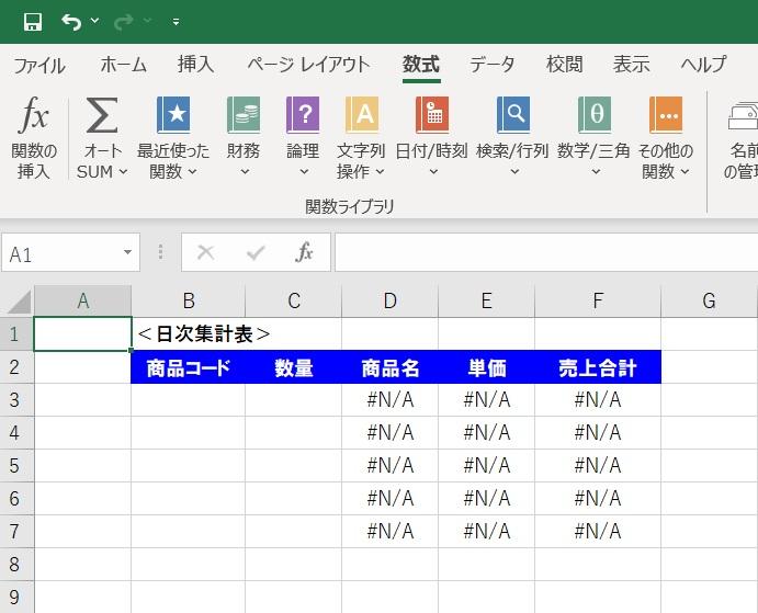 f:id:HOUKOKU-DOH:20211012154823j:plain
