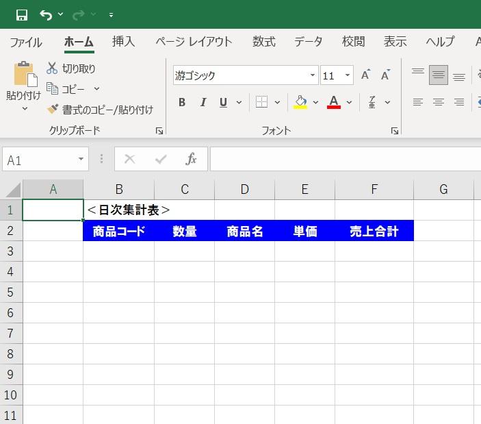 f:id:HOUKOKU-DOH:20211013050856j:plain