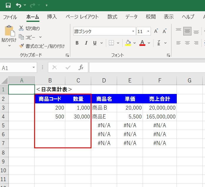 f:id:HOUKOKU-DOH:20211013050859j:plain
