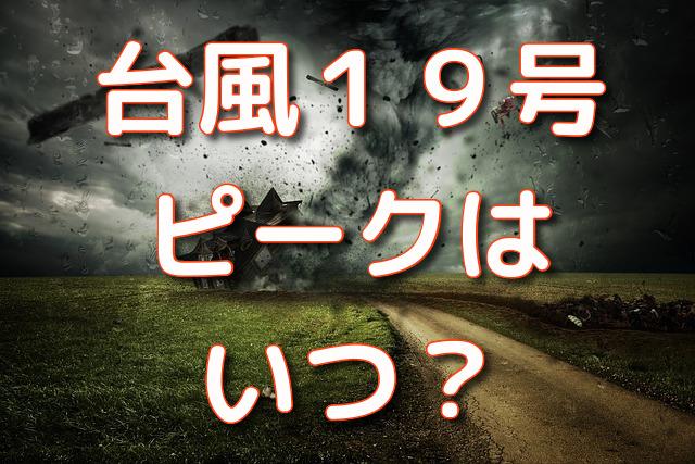 f:id:HR37:20191012100609j:plain