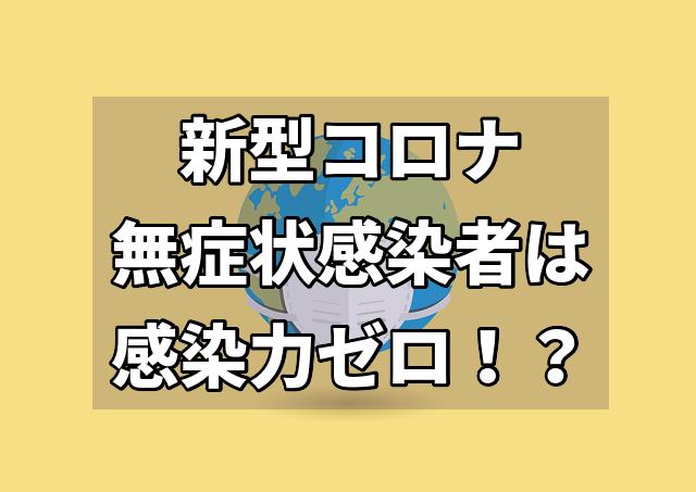 f:id:HR37:20210110135804p:plain