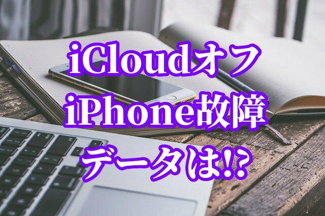 f:id:HR37:20210618142321j:plain