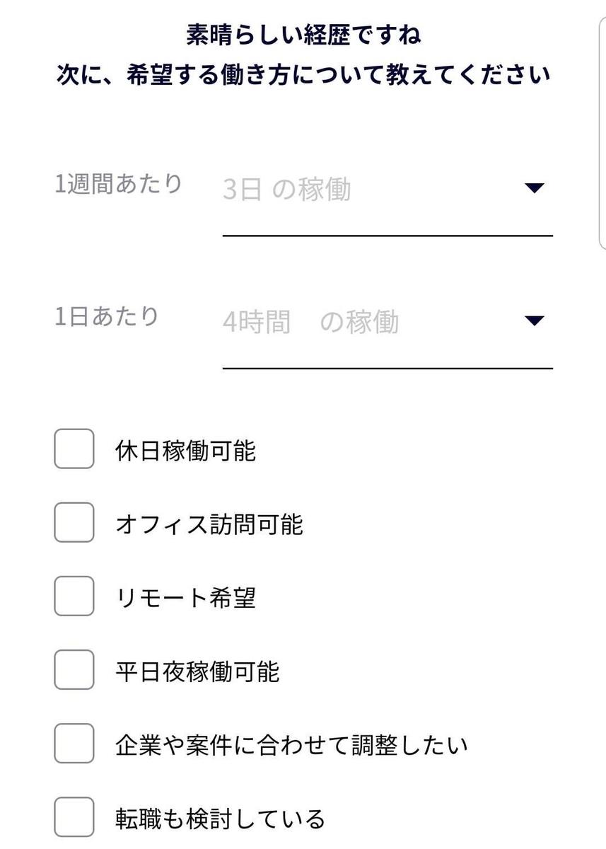 f:id:HRdoctor:20200304122705j:plain