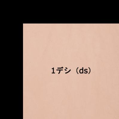 f:id:HTLE:20170406182126p:plain