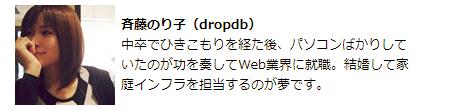 f:id:HTTP403:20180222184729p:plain