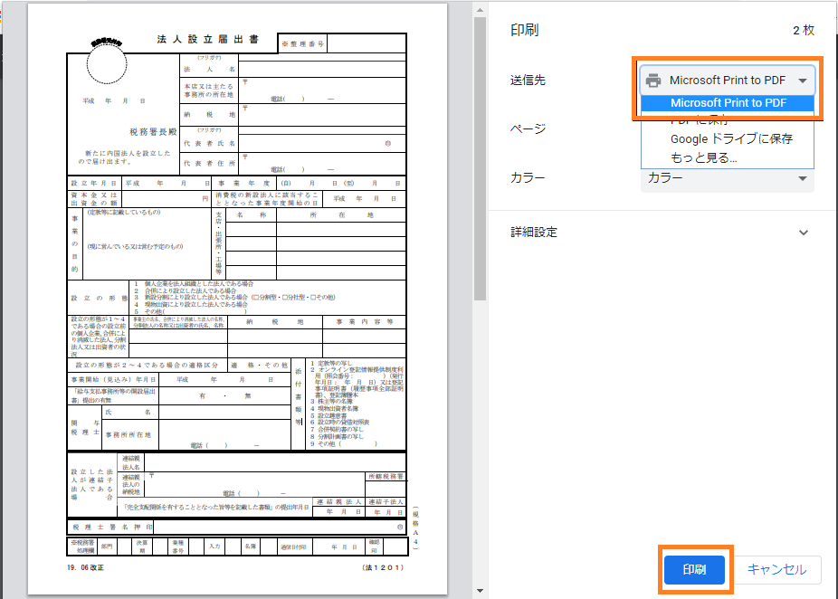 f:id:HUMU:20200510080357p:plain