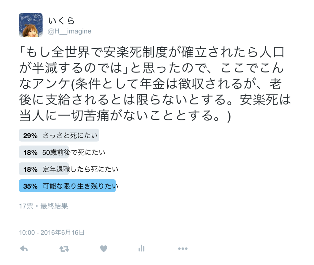 f:id:H__imagine:20160630212950p:plain