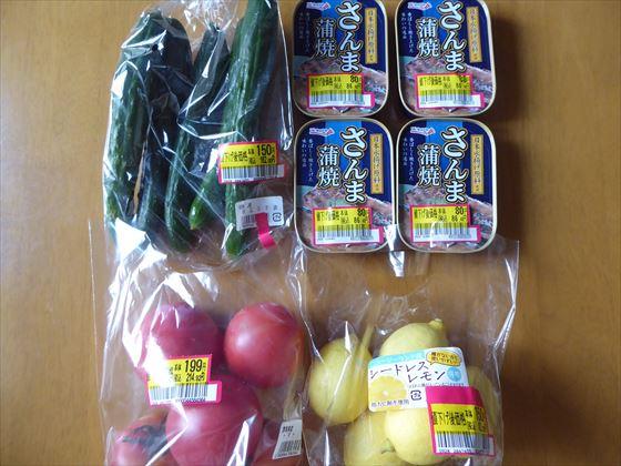 見切り品の野菜と缶詰