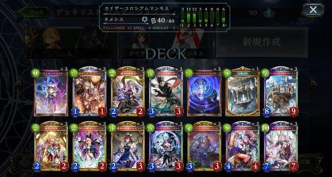 f:id:H_mizono:20191230094457j:plain