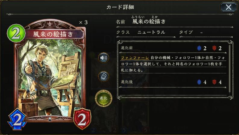 f:id:H_mizono:20200424172248p:plain