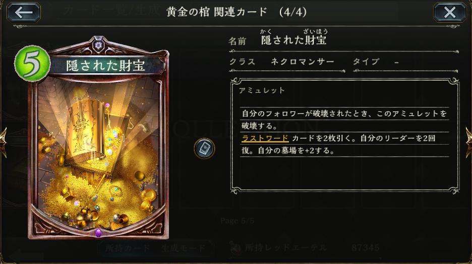 f:id:H_mizono:20200517123450p:plain