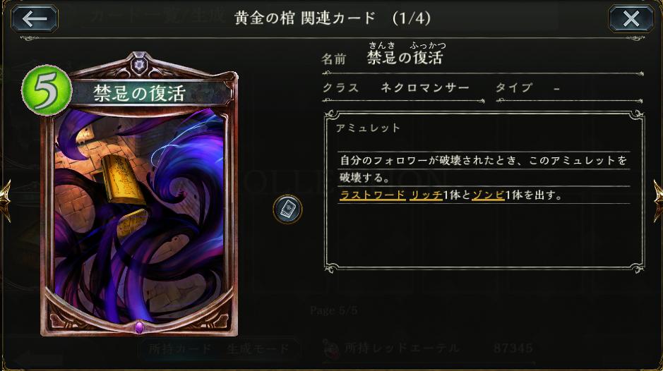 f:id:H_mizono:20200517123515p:plain