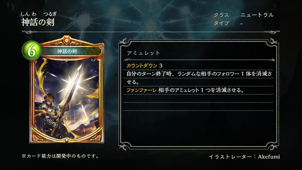 f:id:H_mizono:20200519140250p:plain