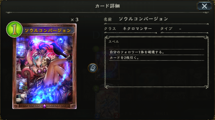 f:id:H_mizono:20200628173849p:plain