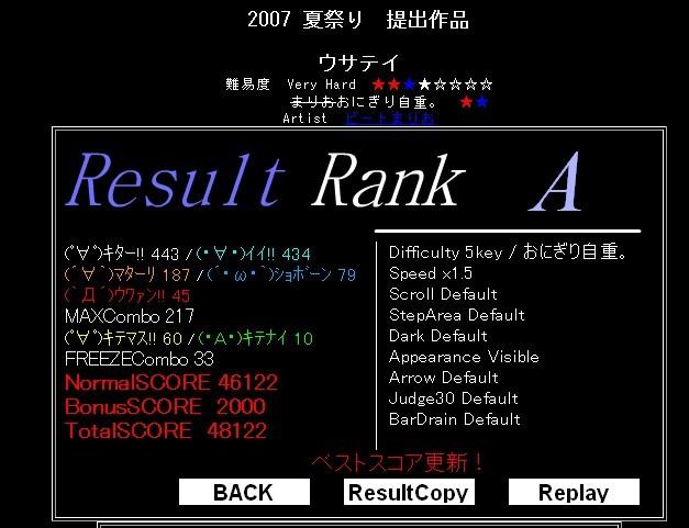 f:id:H_ryo:20090730153711j:image