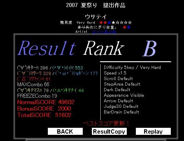 f:id:H_ryo:20090730153712j:image