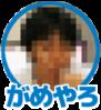 f:id:HaLuKa:20170616010715p:plain