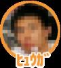 f:id:HaLuKa:20170616010739p:plain