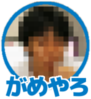 f:id:HaLuKa:20170616010812p:plain