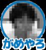 f:id:HaLuKa:20170618013049p:plain