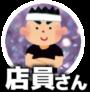 f:id:HaLuKa:20170730034210p:plain