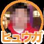 f:id:HaLuKa:20180114235951p:plain
