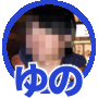 f:id:HaLuKa:20180115000001p:plain