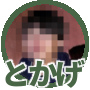 f:id:HaLuKa:20180115000039p:plain