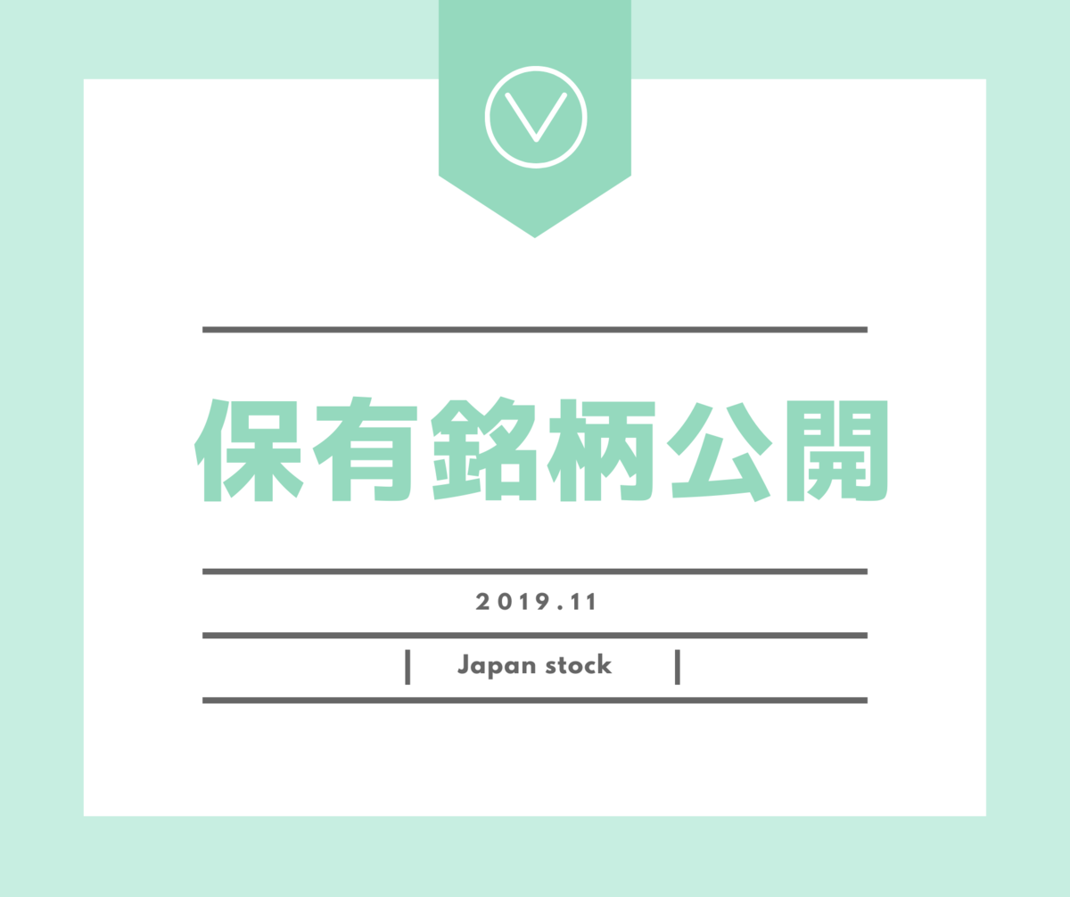 f:id:Hacchi365:20191115193727p:plain