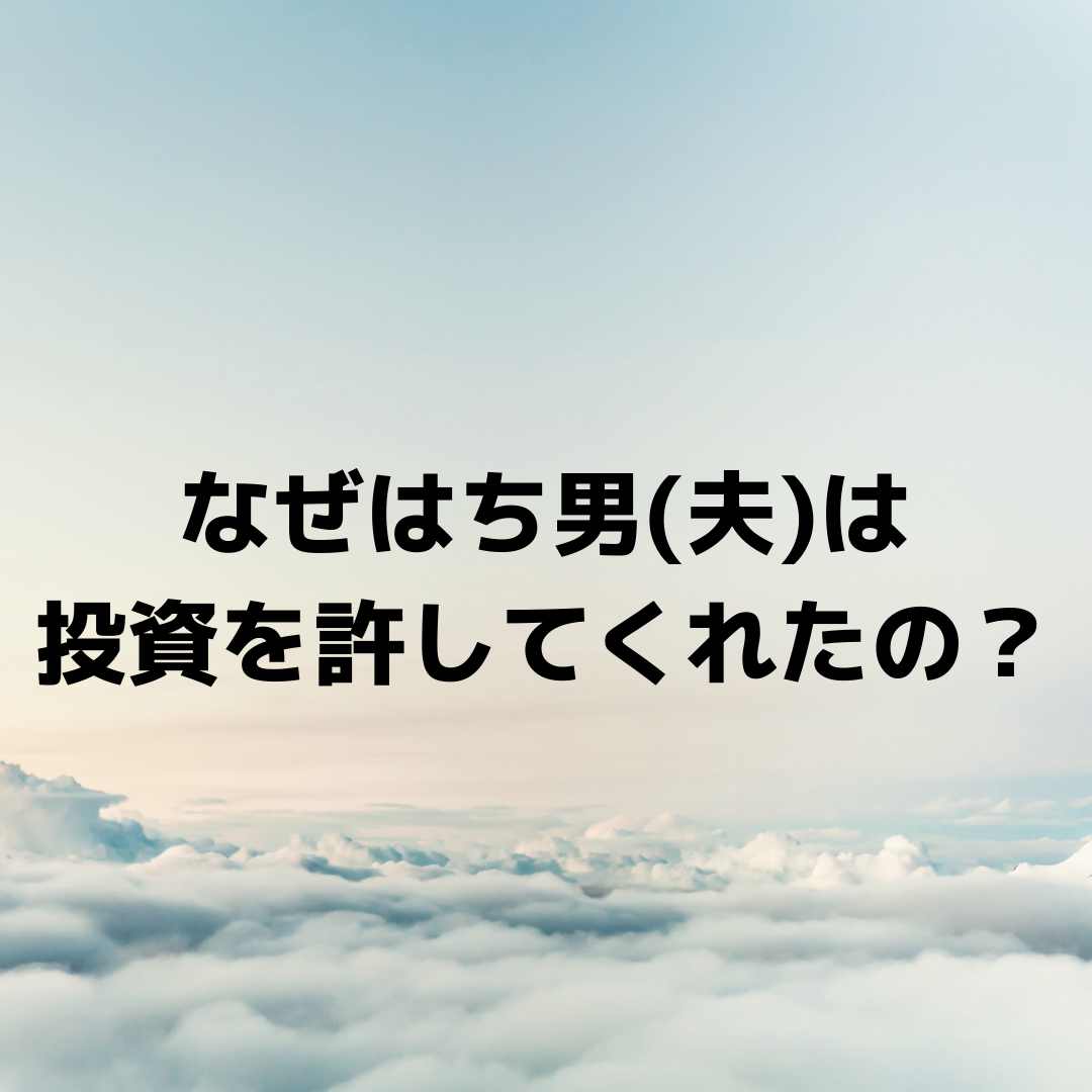 f:id:Hacchi365:20191120223653p:plain