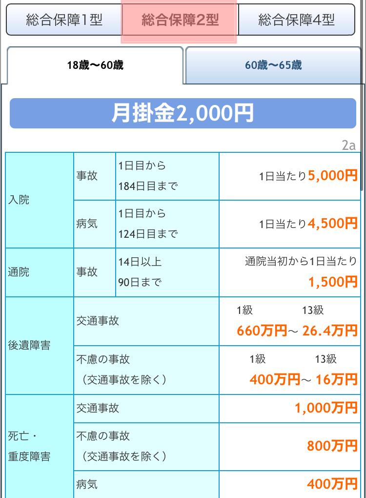 f:id:Hacchi365:20200114185653j:plain
