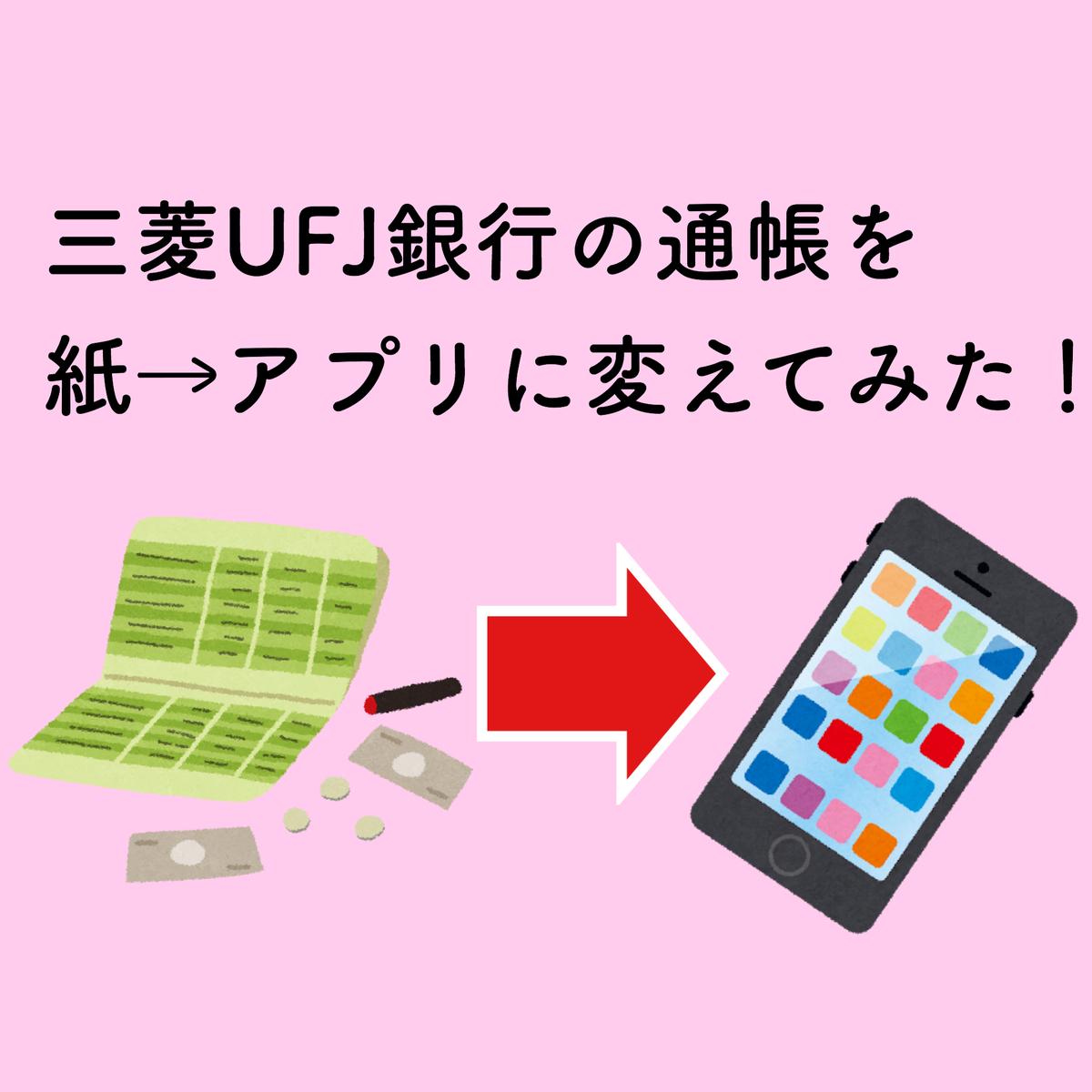 f:id:Hacchi365:20200125214348j:plain