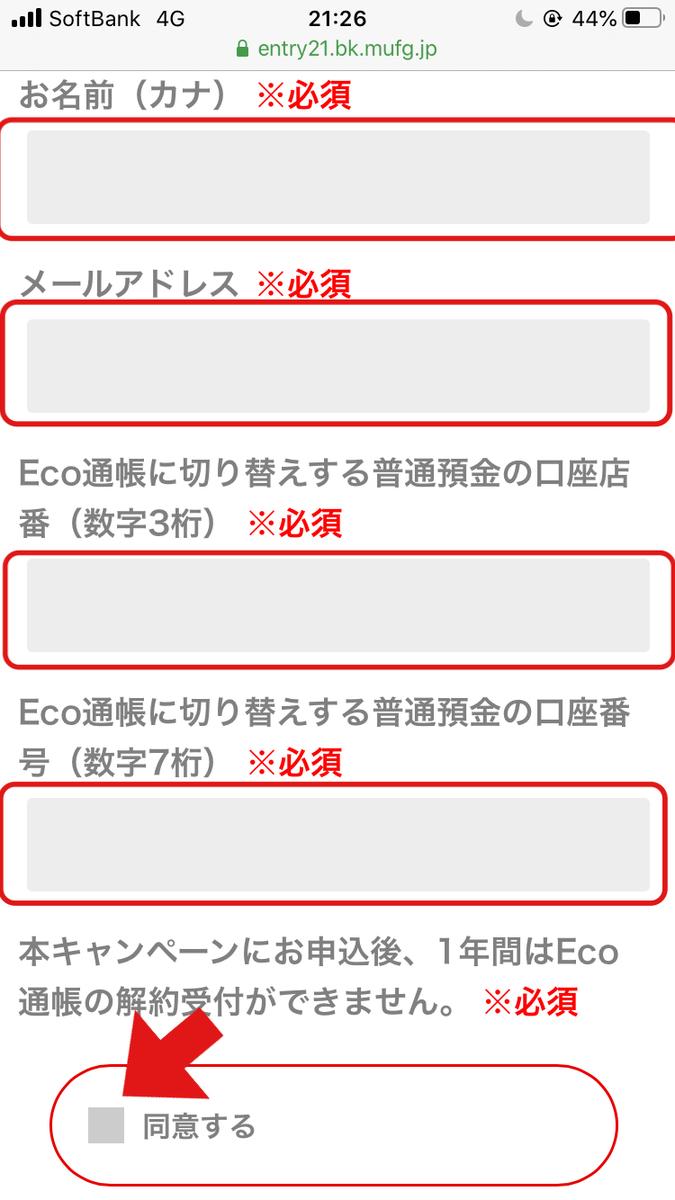 f:id:Hacchi365:20200125214514j:plain