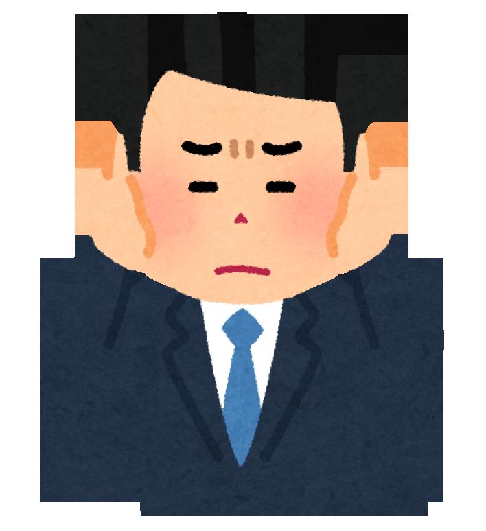 f:id:Hachan:20170504000804p:plain