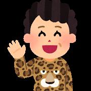 f:id:Hachan:20170528132650p:plain