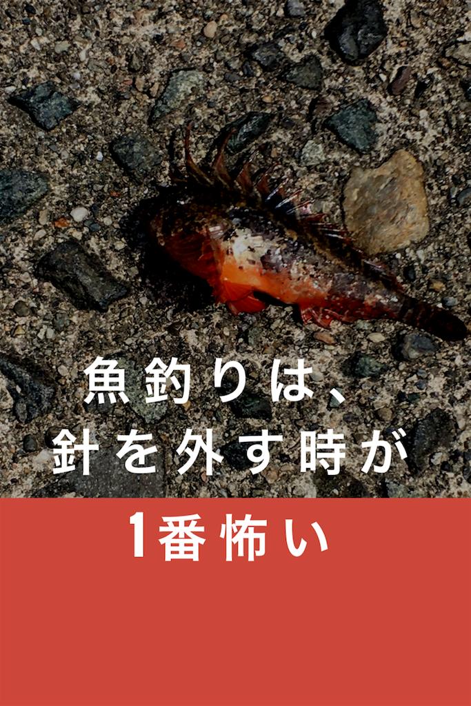 f:id:Hachan:20170910172923p:image