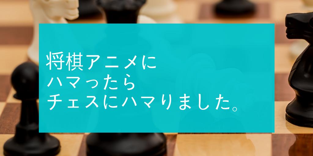 f:id:Hachan:20180326011036p:plain