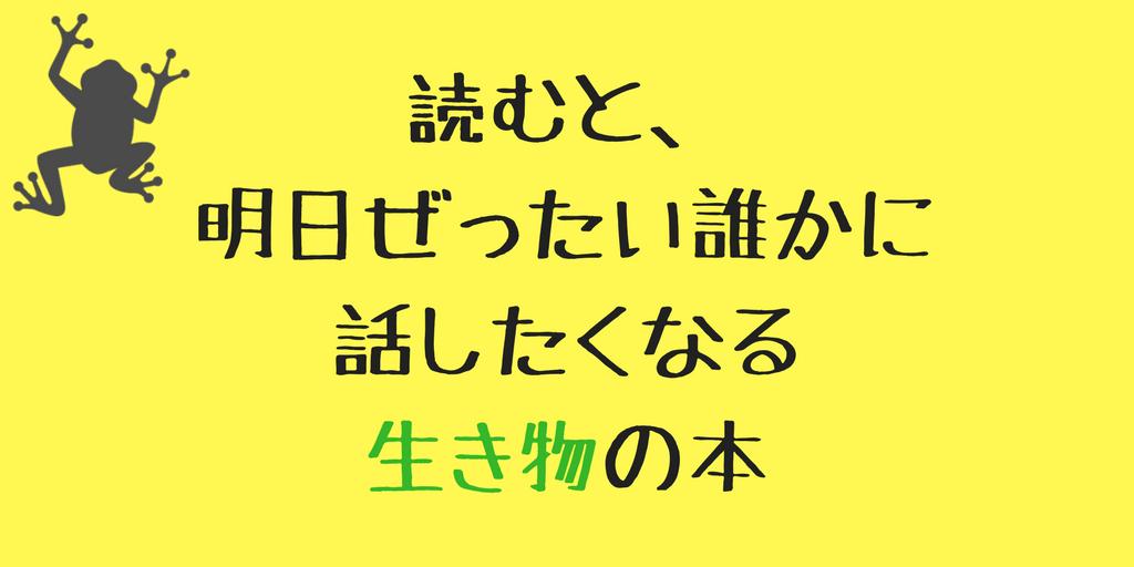 f:id:Hachan:20180423230804p:plain